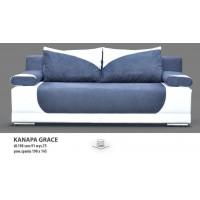 GRACE - kanapa