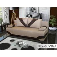 SOFIA Kanapa (1)