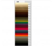 LOKUS - Narożnik (7) 239 x 144 promocja